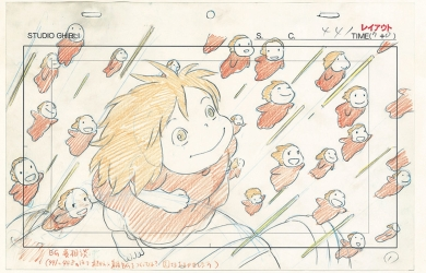 EXPOSITION DESSINS DU STUDIO GHIBLI